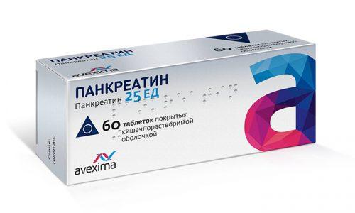 При хроническом течении болезни применяются ферменты, не содержащие желчи (Панкреатин или Креон)