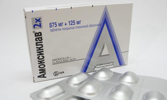Какие антибиотики пьют когда простатит